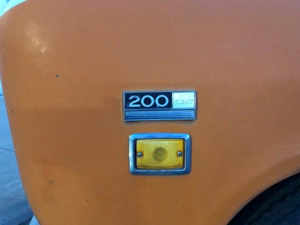 IH 200