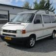 Not all Volkswagen Transporter camper vans go by the name of Westfalia. The German company Dehler Mobile, defunct since 1998, also offered a range of high-quality Transporter-based camper vans. One […]