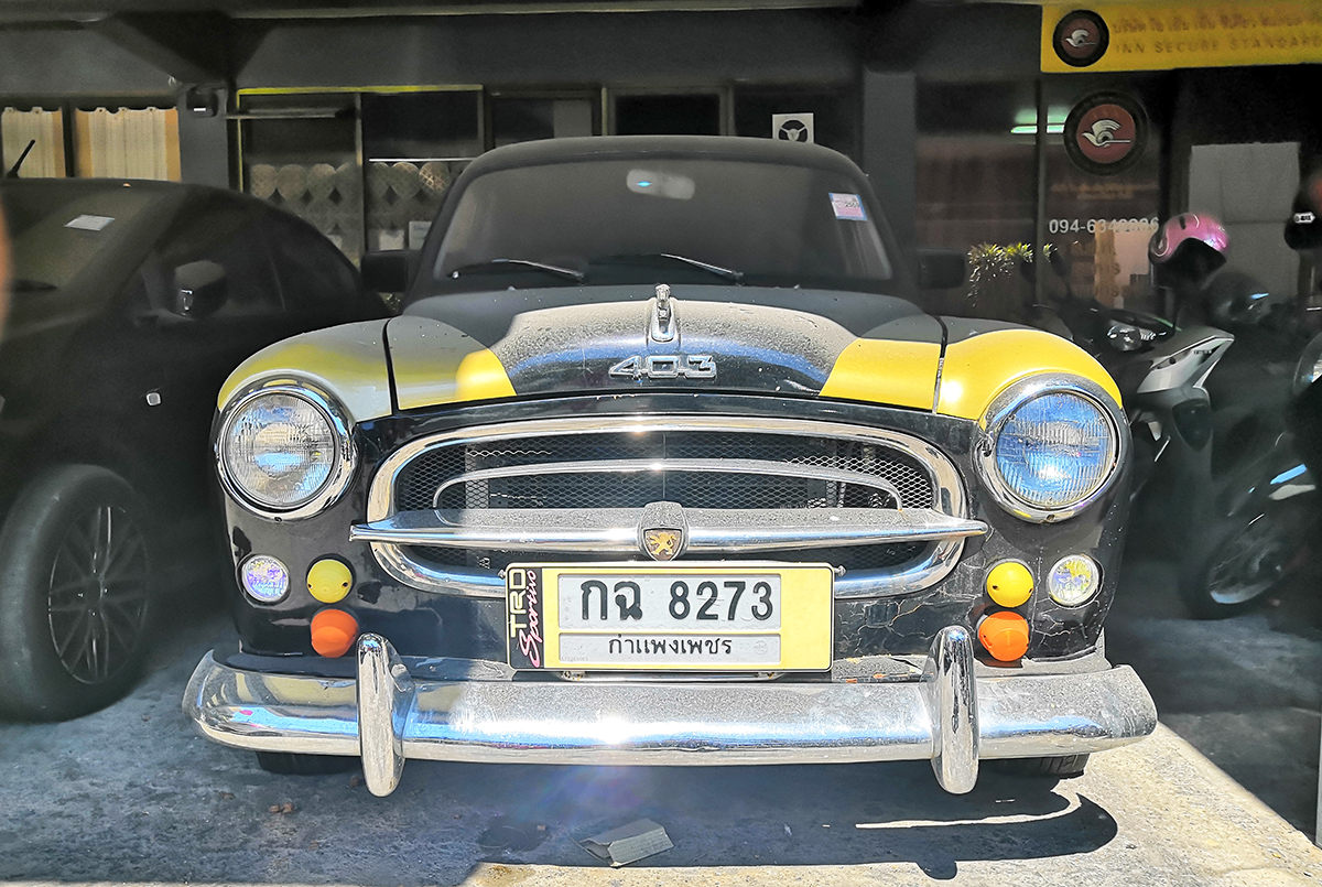 CC Capsule: 1960 Peugeot 403 – Thai Frog Havana Style