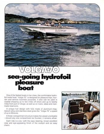 Volga Hydrofoil Ad