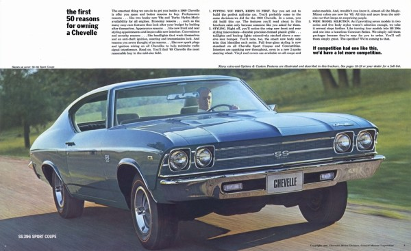 1969 Chevrolet Chevelle SS396 brochure photo is courtesy of www.oldcarbrochures.com.