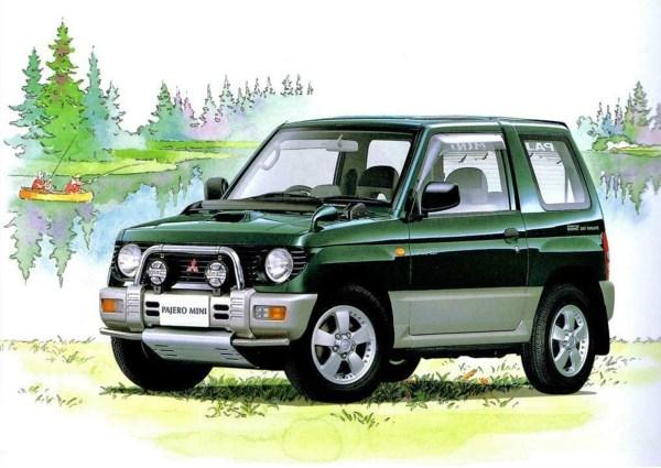 1996 Mitsubishi Pajero Mini brochure