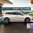 On 28th July, MG UK teased the coming-soon MG5 EV. Although the only image they have is this one, I could almost picture it in my brain with 99.9 % […]