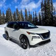 "You could be forgiven for not realizing that there's a new Rogue available from Nissan for this year, due to the ""current situation"" it seems like the rollout is a […]"
