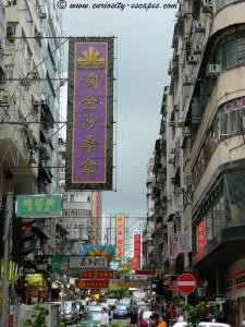 Rue de Hong-Kong