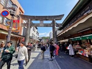 Rue animée de Dazaifu, préfecture de Fukuoka