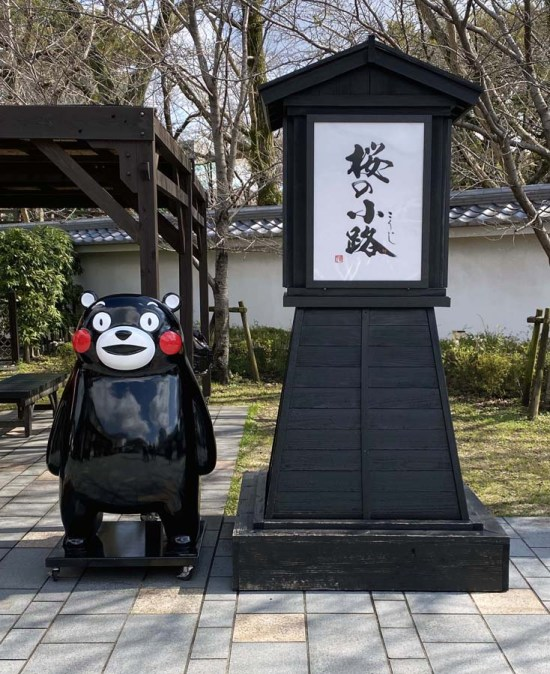 La mascotte de Kumamoto, l'ourson Kumamon