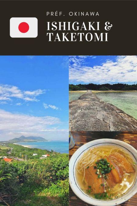 Visite des îles Ishigaki et Taketomi au Japon, près de Taïwan