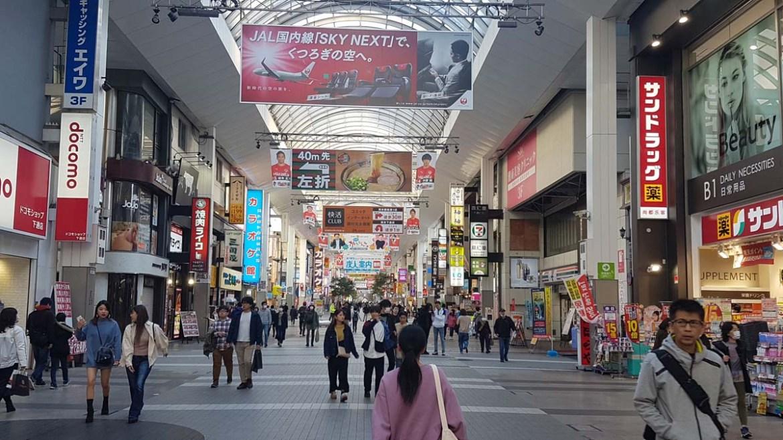 Passage Kamitori de Kumamoto, Japon