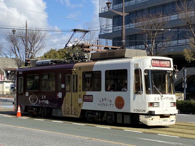 Tramway vintage de Kumamoto