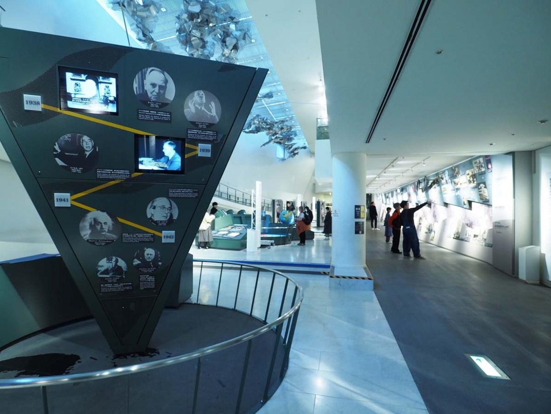 Armement nucléaire dans le monde, musée Nagasaki