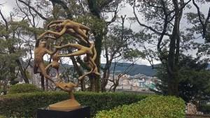Sculpture du parc de la paix, Nagasaki