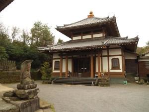 Temple bouddhiste d'Unzen Onsen