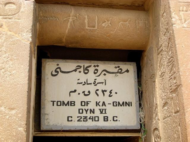 tomb of ka