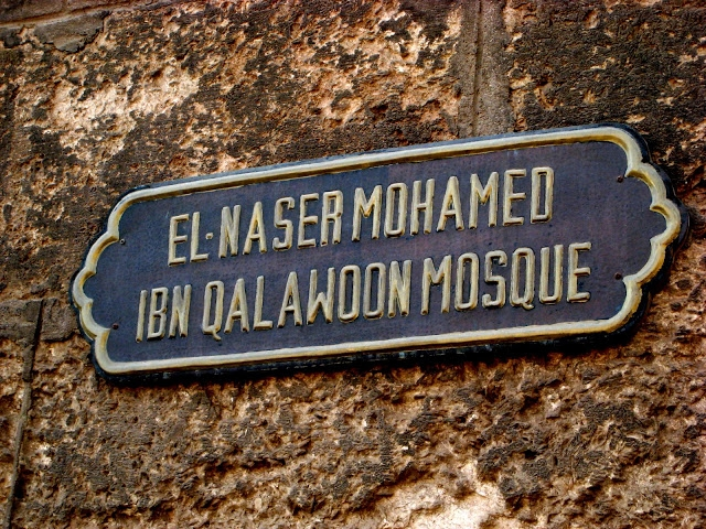 el naser mohamed mosque