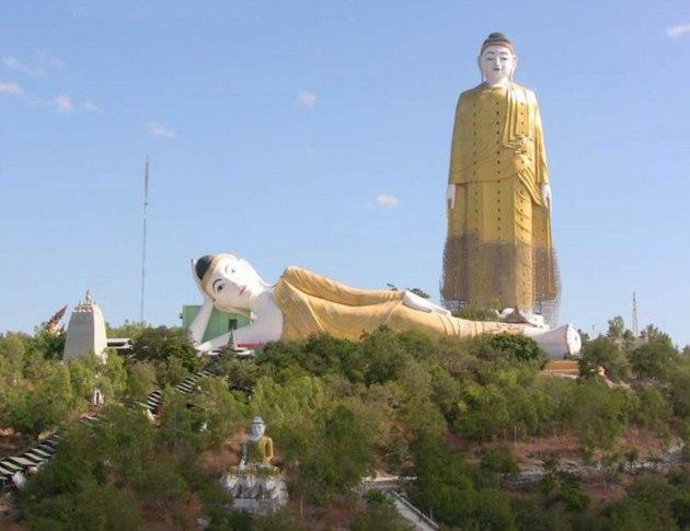 Laykun-Setkyar-Myanmar[1]