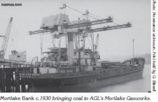 "SS Ayrfield, antes de virar um ""barco floresta"""
