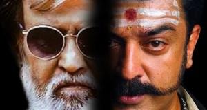 Curiouskeeda - Kamal and Rajni