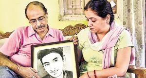 Curiouskeeda - Bihar Case