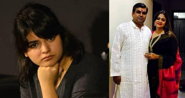 Curiouskeeda - Zaira Wasim and the Victim
