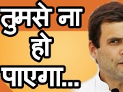 Curiouskeeda - Rahul Gandhi - Featured Image 2