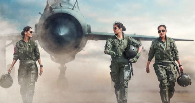 Curiouskeeda - Air Force - 1