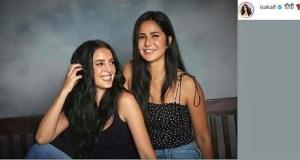Katrina Kaif and her sister