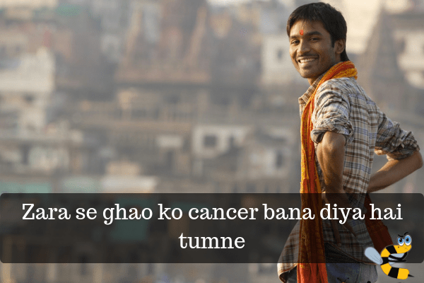 movie best dialogues