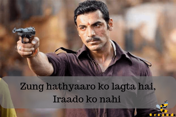 Shootout at wadala motivational dialogues