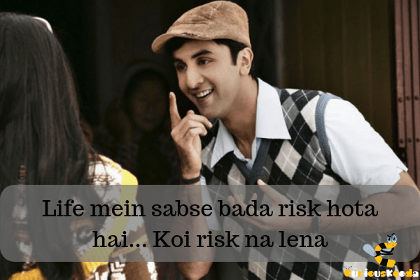 Barfi motivational dialogues