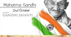 Mahatma Gandhi Lesser Known Facts