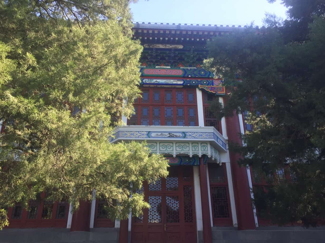 PKU Cai Hall