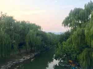 Read more about the article My first Chinese Class – PKU Week 2