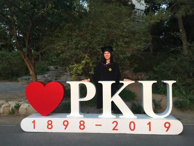 PKU Graduation