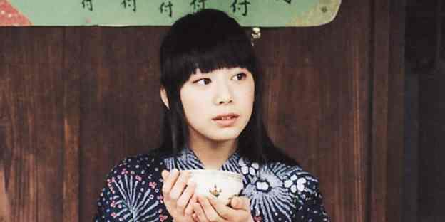 Japanese girl drinking tea