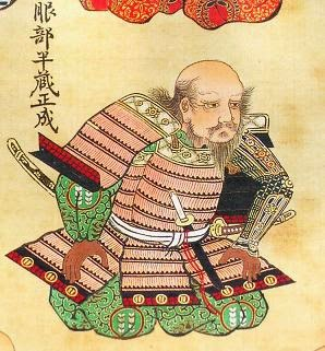 El verdadero Hattori Hanzō, un mítico ninja