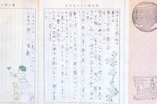La impresionante y emotiva historia del kamikaze Hajime Fuji