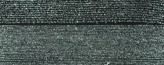 Cómo paso la Piedra de Rosetta a manos inglesas tras ser descubierta por los franceses