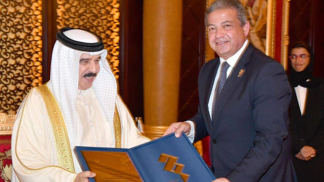 King Hamad Youth Empowerment Award and How to Apply