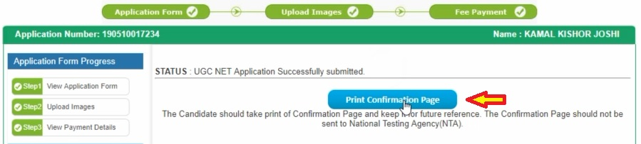 Process Application Form 1
