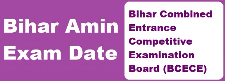 BCECE 2020 Exam Dates, Important Dates & Schedule | Check Here