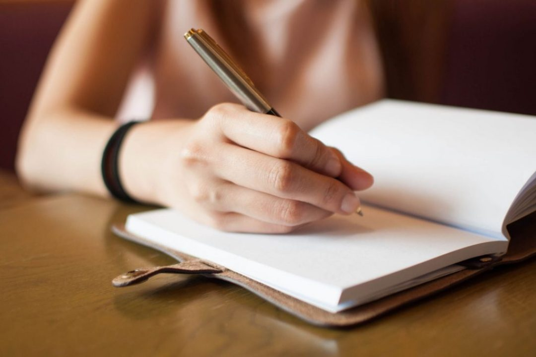 Introductory Essay Examples