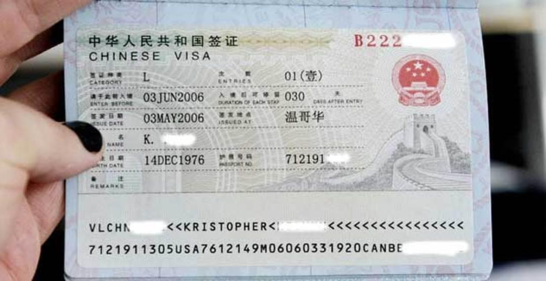 Hong Kong and Macao Visa