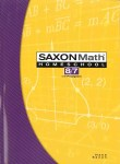 Math 8/7 Homeschool Complete Kit 3rd Edition from Saxon Math