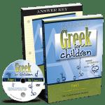 Greek for Children Complete Set