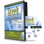 Greek for Children DVD Set