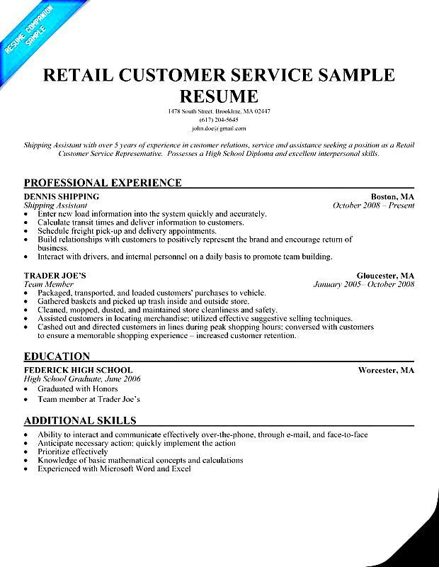 retail customer service resume sample customer customer resume