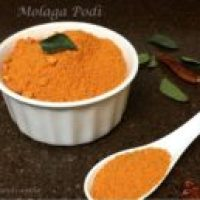 Molagai Podi/Spiced Mixed Lentil South Indian Chutney Powder