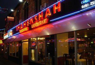 shahenshah curry mile