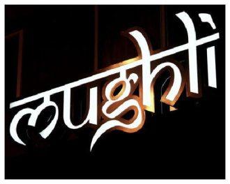 Mughli Manchester Review